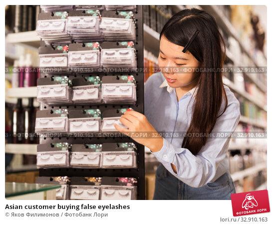 Asian customer buying false eyelashes. Стоковое фото, фотограф Яков Филимонов / Фотобанк Лори