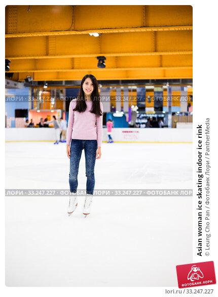 Купить «Asian woman ice skating indoor ice rink», фото № 33247227, снято 31 мая 2020 г. (c) PantherMedia / Фотобанк Лори