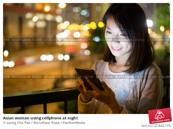 Купить «Asian woman using cellphone at night», фото № 27822119, снято 24 февраля 2018 г. (c) PantherMedia / Фотобанк Лори