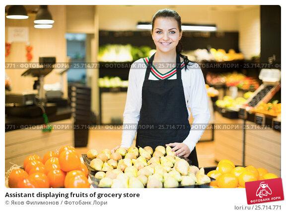 Купить «Assistant displaying fruits of grocery store», фото № 25714771, снято 23 ноября 2016 г. (c) Яков Филимонов / Фотобанк Лори