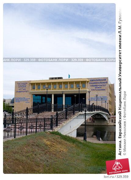 Астана. Евразийский Национальный Университет имени Л.М. Гумилева, фото № 329359, снято 15 июня 2008 г. (c) Михаил Николаев / Фотобанк Лори