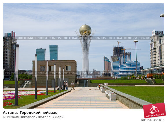 Купить «Астана.  Городской пейзаж.», фото № 336015, снято 15 июня 2008 г. (c) Михаил Николаев / Фотобанк Лори