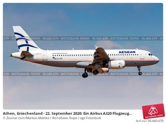 Athen, Griechenland - 22. September 2020: Ein Airbus A320 Flugzeug... Стоковое фото, фотограф Zoonar.com/Markus Mainka / age Fotostock / Фотобанк Лори