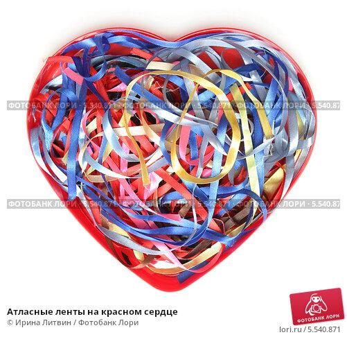 Атласные ленты на красном сердце. Стоковое фото, фотограф Ирина Литвин / Фотобанк Лори
