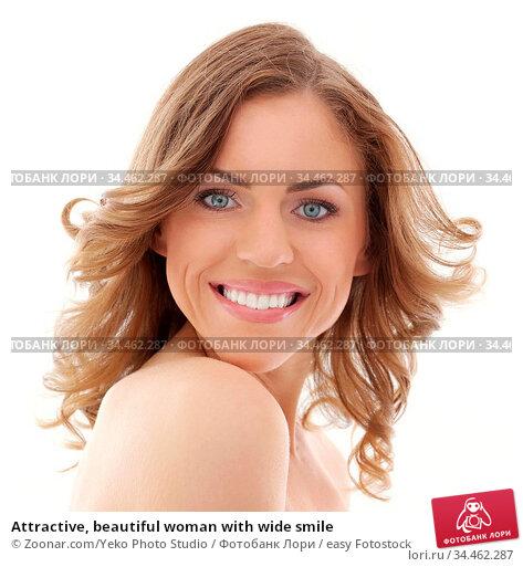 Attractive, beautiful woman with wide smile. Стоковое фото, фотограф Zoonar.com/Yeko Photo Studio / easy Fotostock / Фотобанк Лори