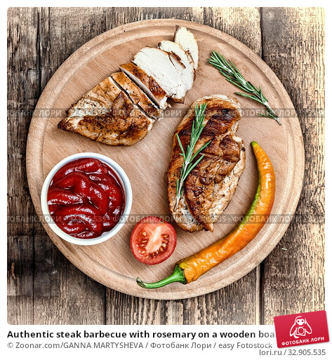 Authentic steak barbecue with rosemary on a wooden board. Chicken steak barbecue. Стоковое фото, фотограф Zoonar.com/GANNA MARTYSHEVA / easy Fotostock / Фотобанк Лори
