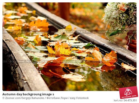 Autumn day backgroung image s. Стоковое фото, фотограф Zoonar.com/Sergejs Rahunoks / easy Fotostock / Фотобанк Лори