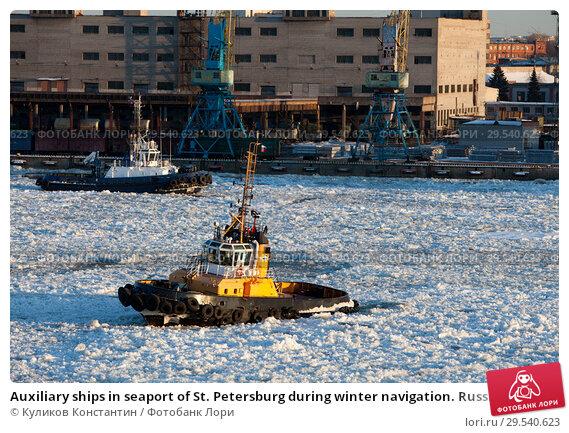 Купить «Auxiliary ships in seaport of St. Petersburg during winter navigation. Russia», фото № 29540623, снято 16 марта 2013 г. (c) Куликов Константин / Фотобанк Лори
