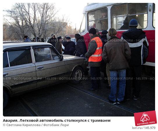 Авария. Легковой автомобиль столкнулся с трамваем, фото № 145979, снято 12 декабря 2007 г. (c) Светлана Кириллова / Фотобанк Лори