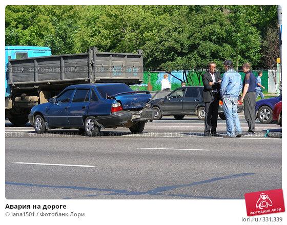 Авария на дороге, эксклюзивное фото № 331339, снято 11 июня 2008 г. (c) lana1501 / Фотобанк Лори