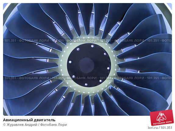 Авиационный двигатель, эксклюзивное фото № 101351, снято 25 августа 2007 г. (c) Журавлев Андрей / Фотобанк Лори