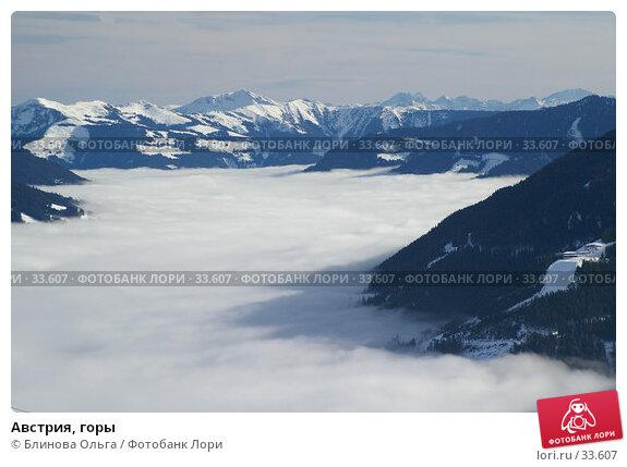 Австрия, горы, фото № 33607, снято 8 января 2007 г. (c) Блинова Ольга / Фотобанк Лори