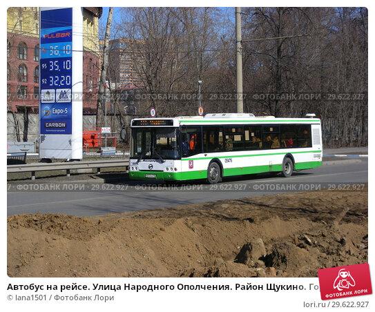 Купить «Автобус на рейсе. Улица Народного Ополчения. Район Щукино. Город Москва», эксклюзивное фото № 29622927, снято 27 марта 2015 г. (c) lana1501 / Фотобанк Лори
