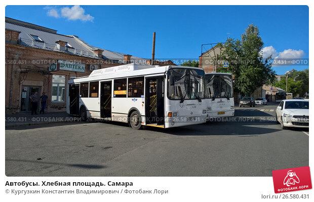 Купить «Автобусы. Хлебная площадь. Самара», фото № 26580431, снято 26 июня 2017 г. (c) Кургузкин Константин Владимирович / Фотобанк Лори
