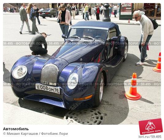 Автомобиль, эксклюзивное фото № 59495, снято 26 июня 2005 г. (c) Михаил Карташов / Фотобанк Лори