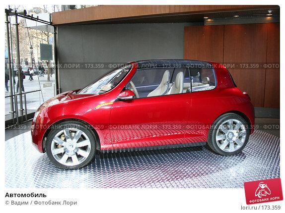 Купить «Автомобиль», фото № 173359, снято 21 декабря 2007 г. (c) Вадим / Фотобанк Лори
