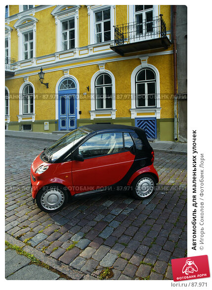 Автомобиль для маленьких улочек, фото № 87971, снято 24 мая 2017 г. (c) Игорь Соколов / Фотобанк Лори