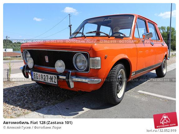 Купить «Автомобиль Fiat 128 (Zastava 101)», эксклюзивное фото № 32052919, снято 15 августа 2019 г. (c) Алексей Гусев / Фотобанк Лори