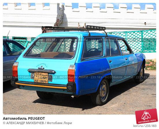 Автомобиль PEUGEOT, фото № 233183, снято 26 февраля 2008 г. (c) АЛЕКСАНДР МИХЕИЧЕВ / Фотобанк Лори