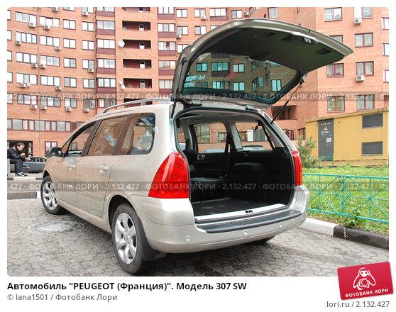 """Купить «Автомобиль """"PEUGEOT (Франция)"""". Модель 307 SW», эксклюзивное фото № 2132427, снято 9 ноября 2010 г. (c) lana1501 / Фотобанк Лори"""
