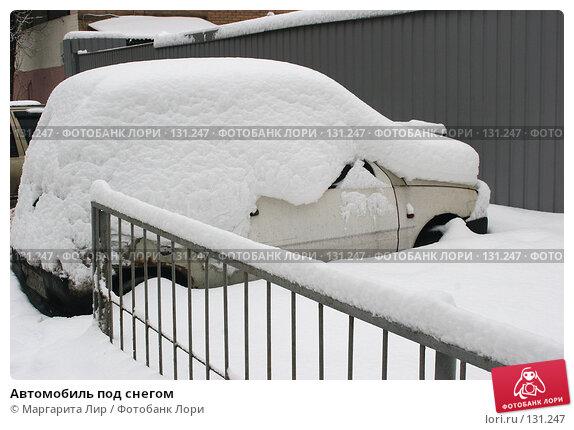 Автомобиль под снегом, фото № 131247, снято 15 февраля 2007 г. (c) Маргарита Лир / Фотобанк Лори