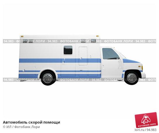 Автомобиль скорой помощи, иллюстрация № 94983 (c) ИЛ / Фотобанк Лори