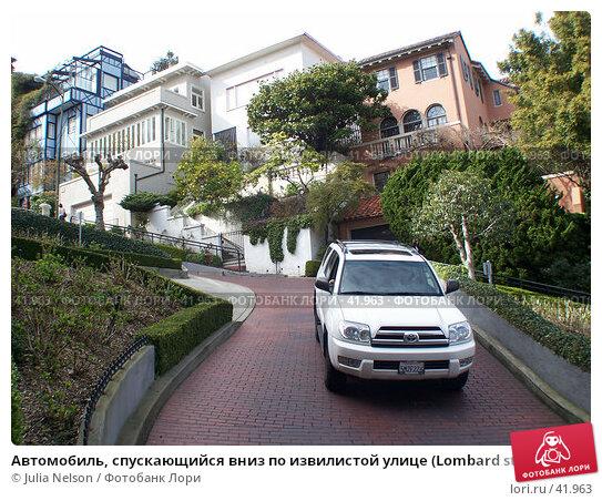 Автомобиль, спускающийся вниз по извилистой улице (Lombard street). Сан-Франциско. США, фото № 41963, снято 5 марта 2007 г. (c) Julia Nelson / Фотобанк Лори