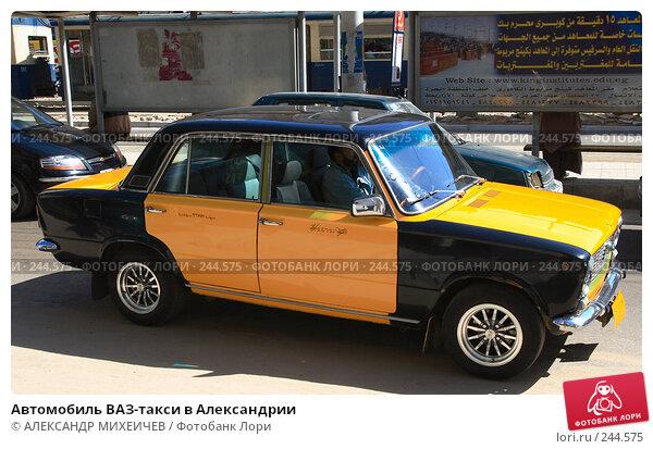 Автомобиль ВАЗ-такси в Александрии, фото № 244575, снято 26 февраля 2008 г. (c) АЛЕКСАНДР МИХЕИЧЕВ / Фотобанк Лори