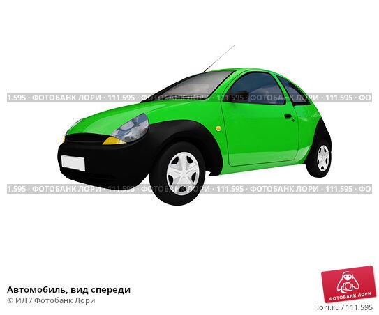 Автомобиль, вид спереди, иллюстрация № 111595 (c) ИЛ / Фотобанк Лори