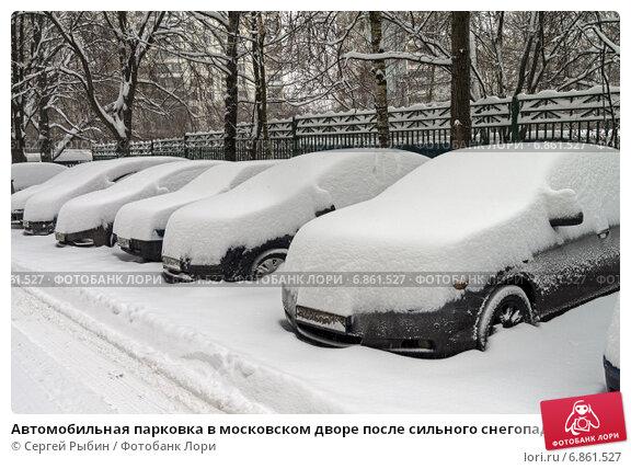 Автомобильная парковка в московском дворе после сильного снегопада, эксклюзивное фото № 6861527, снято 25 декабря 2014 г. (c) Сергей Рыбин / Фотобанк Лори