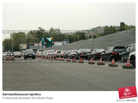 Купить «Автомобильная пробка», фото № 454903, снято 31 июля 2008 г. (c) Никончук Алексей / Фотобанк Лори