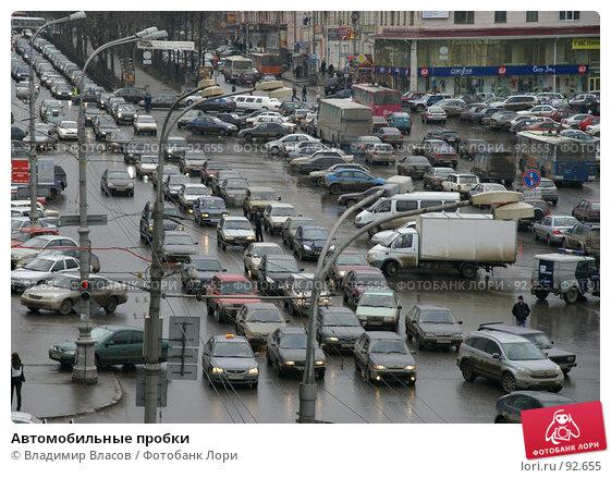 Автомобильные пробки, фото № 92655, снято 7 апреля 2007 г. (c) Владимир Власов / Фотобанк Лори