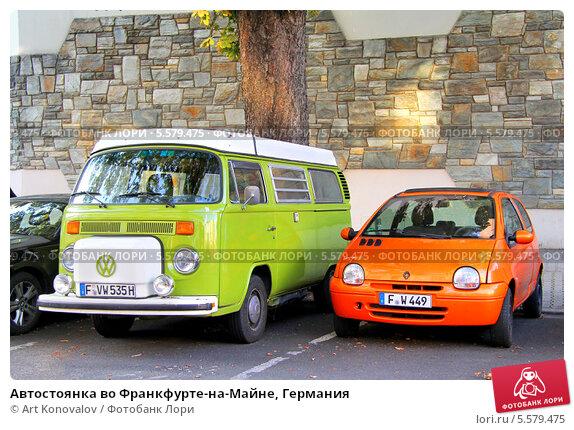 Купить «Автостоянка во Франкфурте-на-Майне, Германия», фото № 5579475, снято 13 сентября 2013 г. (c) Art Konovalov / Фотобанк Лори