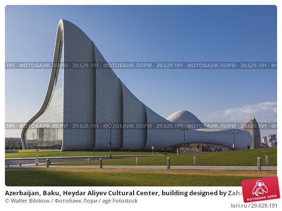 Azerbaijan, Baku, Heydar Aliyev Cultural Center, building designed by Zaha Hadid, exterior. Стоковое фото, фотограф Walter Bibikow / age Fotostock / Фотобанк Лори