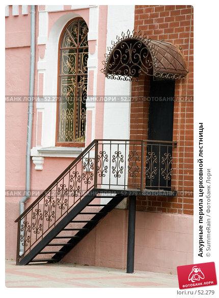 Ажурные перила церковной лестницы, фото № 52279, снято 27 июня 2017 г. (c) SummeRain / Фотобанк Лори