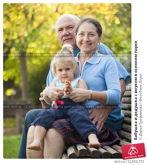 Бабушка трахается с внукам