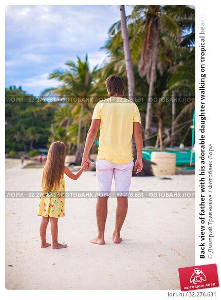 Купить «Back view of father with his adorable daughter walking on tropical beach vacation», фото № 32276631, снято 10 мая 2013 г. (c) Дмитрий Травников / Фотобанк Лори