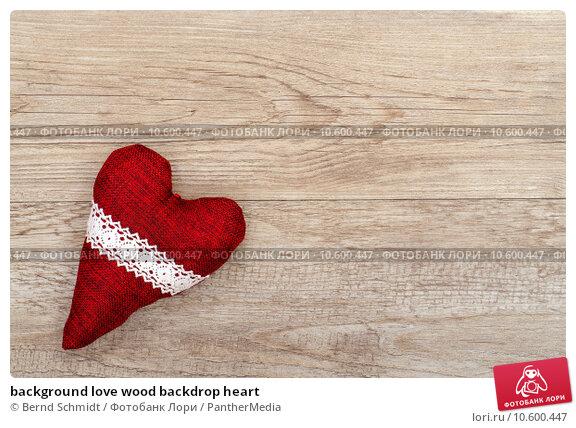 background love wood backdrop heart. Стоковое фото, фотограф Bernd Schmidt / PantherMedia / Фотобанк Лори