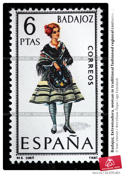Badajoz, Extremadura, woman in traditional fashioned regional costume, postage stamp, Spain, 1967. (2011 год). Редакционное фото, фотограф Ivan Vdovin / age Fotostock / Фотобанк Лори