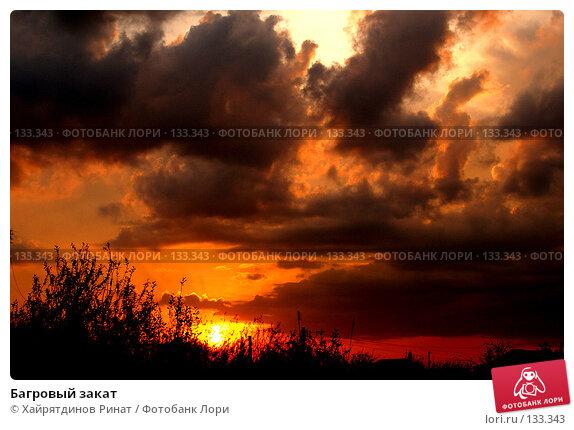 Багровый закат, фото № 133343, снято 28 июня 2007 г. (c) Хайрятдинов Ринат / Фотобанк Лори