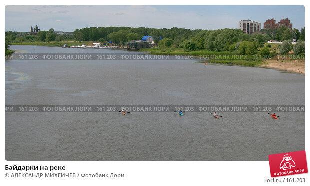 Байдарки на реке, фото № 161203, снято 16 июня 2007 г. (c) АЛЕКСАНДР МИХЕИЧЕВ / Фотобанк Лори