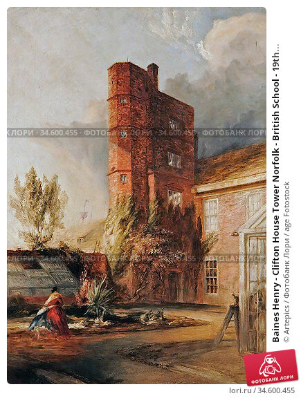 Baines Henry - Clifton House Tower Norfolk - British School - 19th... Стоковое фото, фотограф Artepics / age Fotostock / Фотобанк Лори