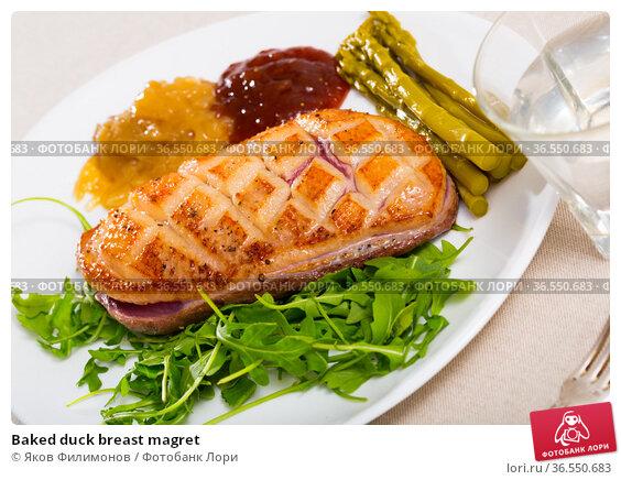 Baked duck breast magret. Стоковое фото, фотограф Яков Филимонов / Фотобанк Лори