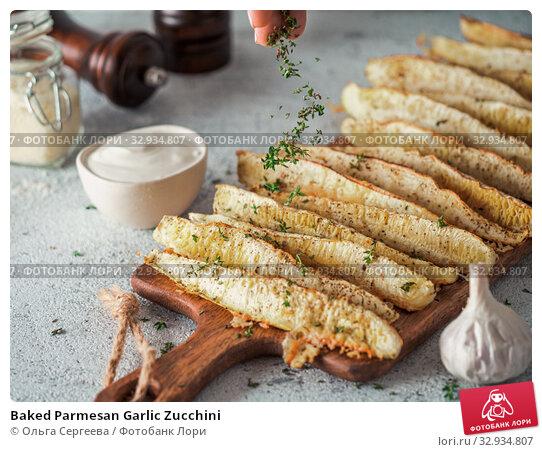 Купить «Baked Parmesan Garlic Zucchini», фото № 32934807, снято 17 июля 2019 г. (c) Ольга Сергеева / Фотобанк Лори