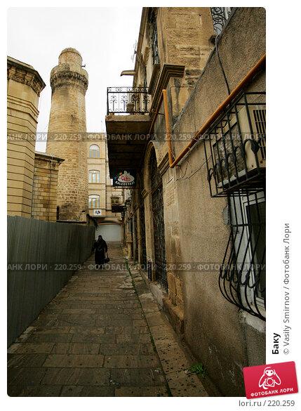 Купить «Баку», фото № 220259, снято 23 марта 2005 г. (c) Vasily Smirnov / Фотобанк Лори