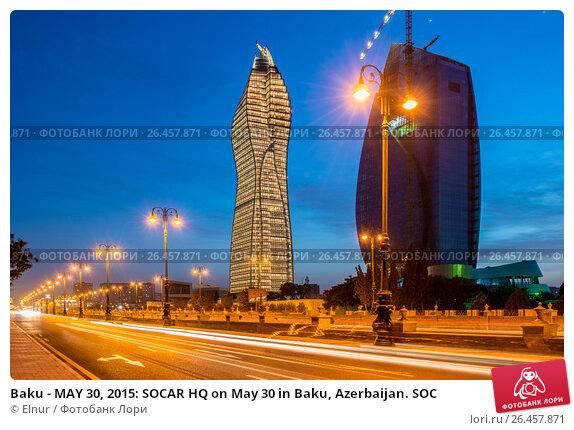 Купить «Baku - MAY 30, 2015: SOCAR HQ on May 30 in Baku, Azerbaijan. SOC», фото № 26457871, снято 30 мая 2015 г. (c) Elnur / Фотобанк Лори
