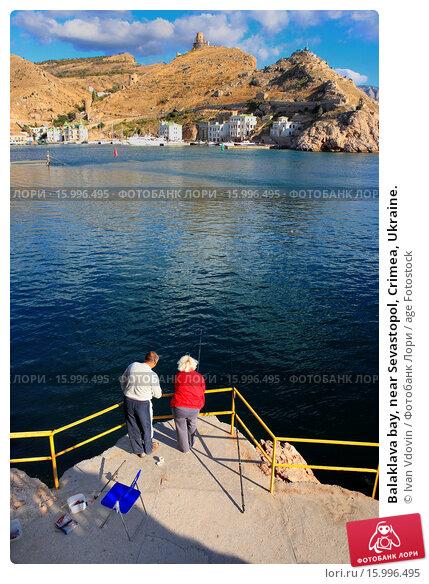 Купить «Balaklava bay, near Sevastopol, Crimea, Ukraine.», фото № 15996495, снято 2 октября 2011 г. (c) age Fotostock / Фотобанк Лори