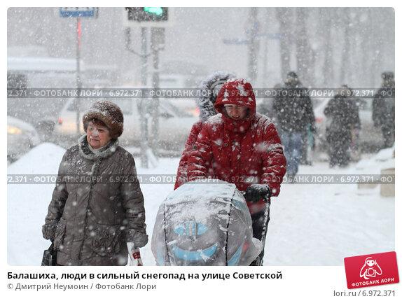 Купить «Балашиха, люди в сильный снегопад на улице Советской», эксклюзивное фото № 6972371, снято 3 февраля 2015 г. (c) Дмитрий Неумоин / Фотобанк Лори