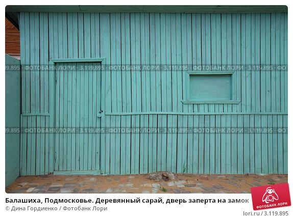 стальные двери хозблок