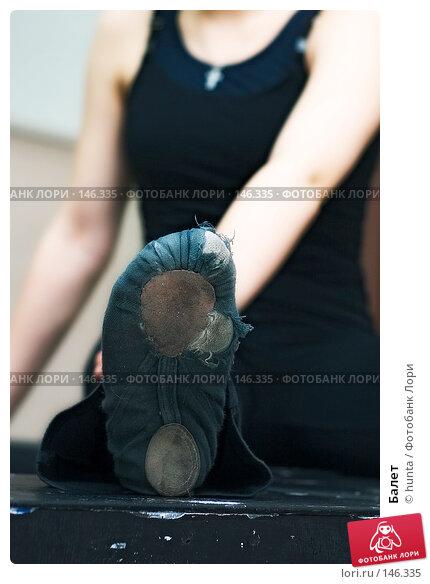Балет, фото № 146335, снято 24 октября 2016 г. (c) hunta / Фотобанк Лори